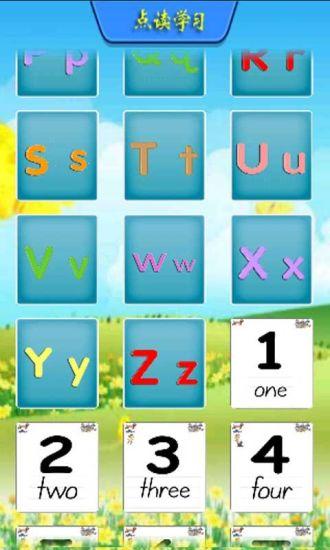 玩免費益智APP|下載儿童学英语玩游戏 app不用錢|硬是要APP
