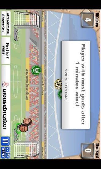世界杯球王