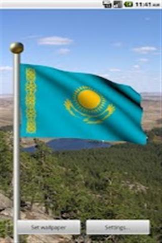 Kazakhstan Fan Wallpaper