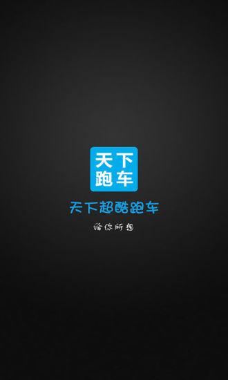 《法文專區》法中中法詞典Dictionnaire chinois français en ligne ...