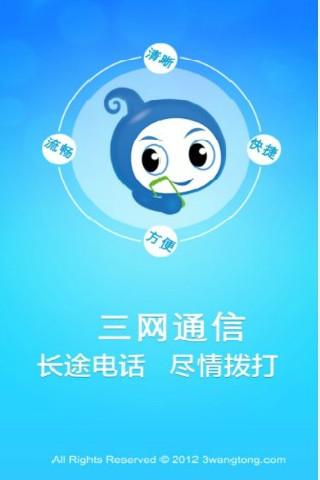 線上遊戲推薦賽車遊戲下載單機版賽車遊戲online 賽車 ... - Xuite日誌