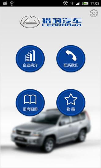 (下載&教學) Audacity Portable 2.1.0 中文可攜免安裝版~ 免費 ...