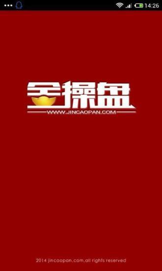 银魂消消看app - 首頁