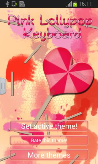 粉红棒棒糖主题皮肤