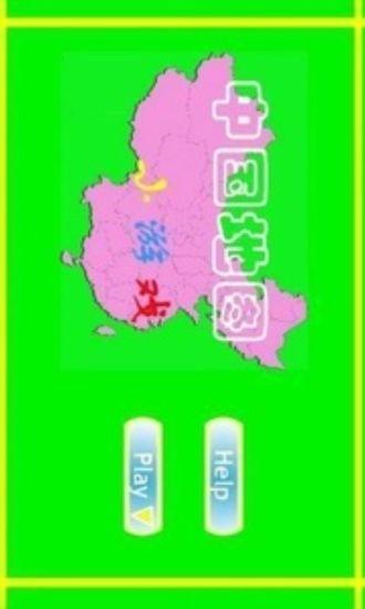 Android 遊戲設計-Android 研發設計-Android 台灣中文網- APK.TW