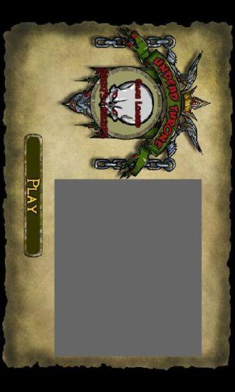 亡灵之剑无敌版