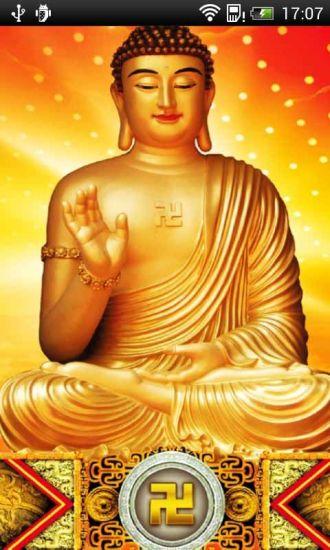 佛经梵音合集