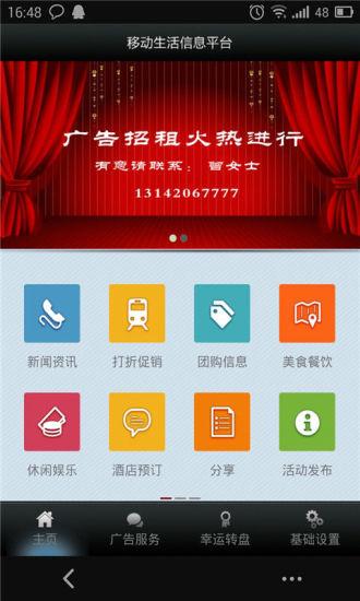 Android 應用程式類熱門免費下載- Google Play Android 應用程式