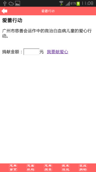玩工具App|广州慈典免費|APP試玩