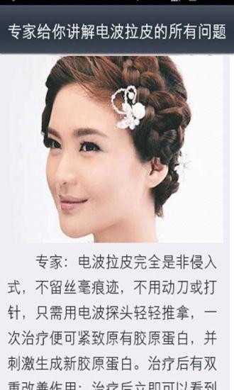 CCTV大社区-《仙履奇缘二》 美梦成真(上)_土豆_高清视频在线观看