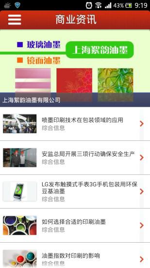 我想問一下三星中文輸入法不見了?-Galaxy S3 mini i8190-Samsung 手機討論區-Android 台灣中文網 - APK.TW