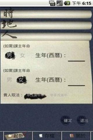 【冷門歌地帶】 - 【機場之歌】徐佳瑩在旅行的路上MV (詞:方 ...