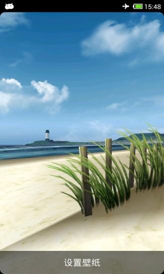 美丽海滩3D动态壁纸