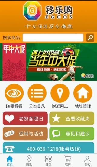 Go 卸載器 - 1mobile台灣第一安卓Android下載站