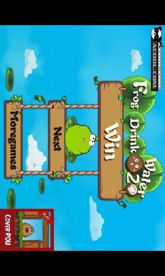 玩休閒App|喝水小青蛙免費|APP試玩