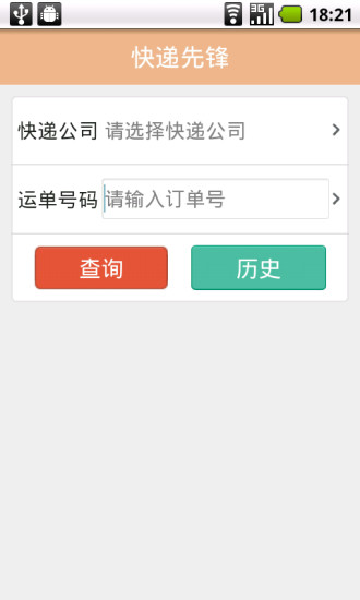android tablet app 推薦 - 阿達玩APP