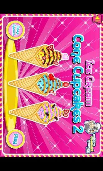 制作迷你冰淇淋