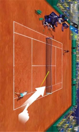 3D真实网球