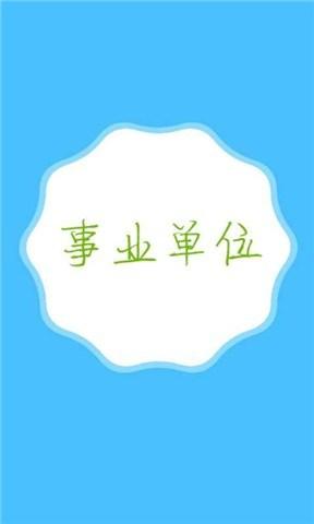 限制大陸地區觀看破解unblock youku下載-youku優酷網影片for ipad ...