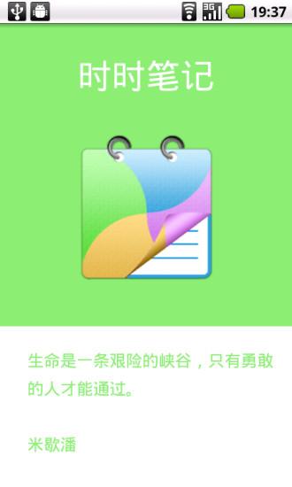 myTV - 4.0.2 - (Android Apps) - FileDir.com