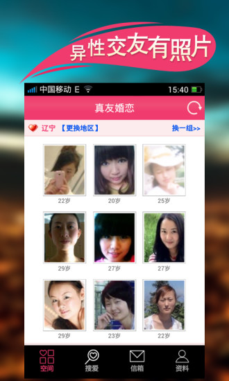 MOTOROLA (Feature Phone) - 請問maxx v3i 該怎麼使用MSN(遠傳3.5G 費率775吃到飽) - 手機討論區 - Mobile01