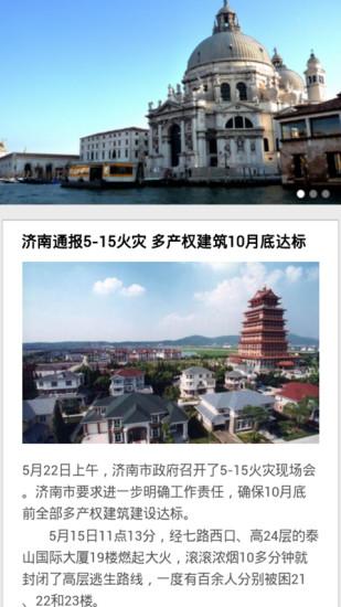 玩免費生活APP 下載中国海外建筑业 app不用錢 硬是要APP