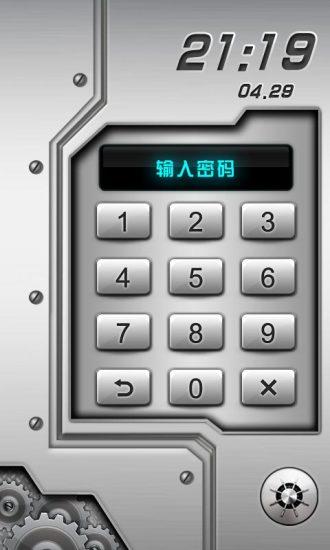 数字密码锁