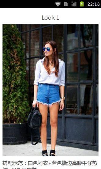 牛仔短裤平底鞋率性