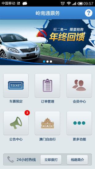 手機應用程式開發設計|iPhone、Android程式開發|web app程式開發-Inspirr Creation