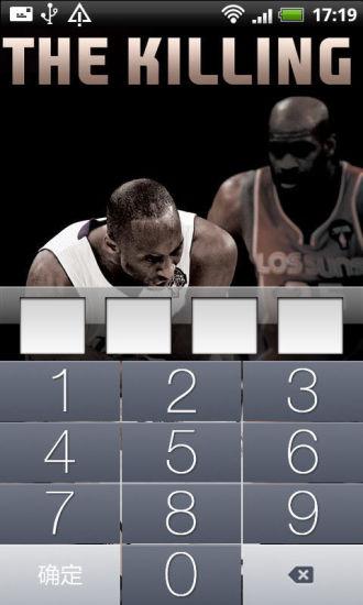 玩免費工具APP|下載NBA科比布莱恩特精选锁屏壁纸 app不用錢|硬是要APP