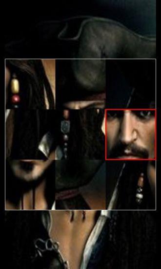 加勒比海盗关卡