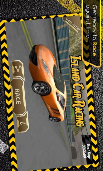 环岛赛车3D