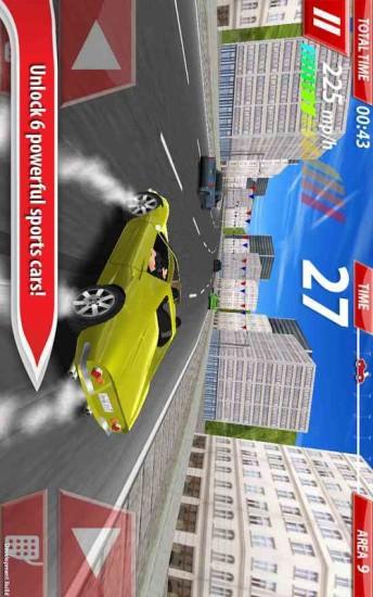 漂移赛车3D