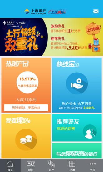 工銀現金快線(000677)主頁-基金凈值-和訊網