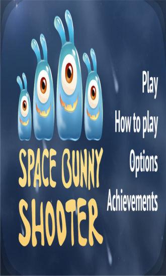 玩休閒App|独眼兔星球大作战免費|APP試玩