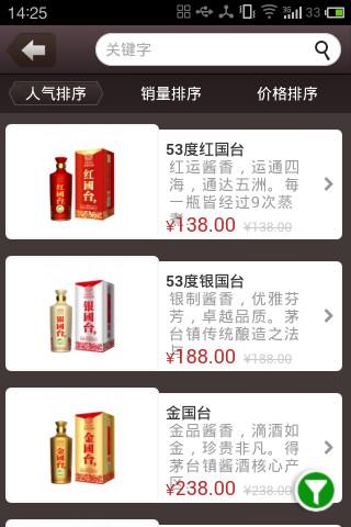 玩購物App|茶情物语免費|APP試玩