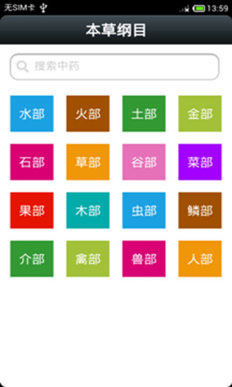 iPad Air 動態壁紙 - 1mobile台灣第一安卓Android下載站