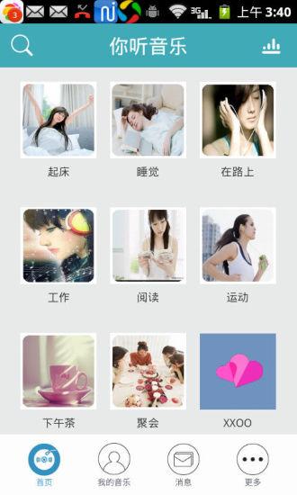 投資台灣入口網_運輸費用