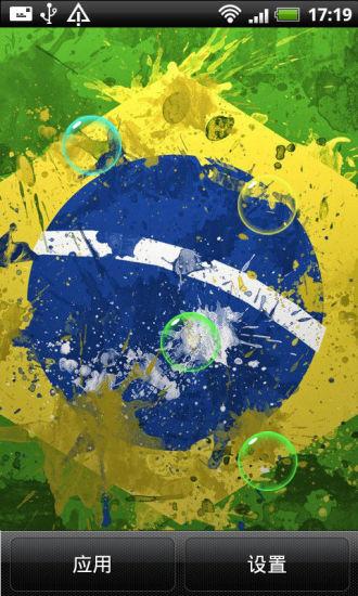 2014年世界杯巴西队动态壁纸