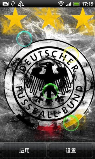 巴西世界杯德国队动态壁纸