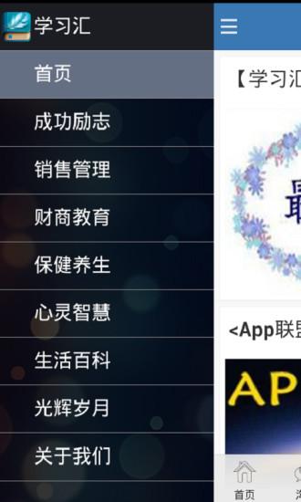Hello喂下载_Hello喂安卓版下载_Hello喂 2.09手机版免费下载- AppChina应用汇
