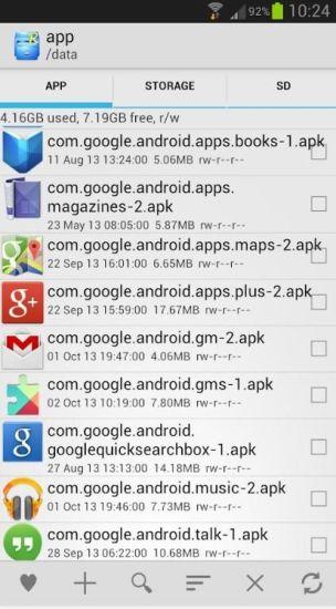 【免費工具App】RE文件管理器-APP點子