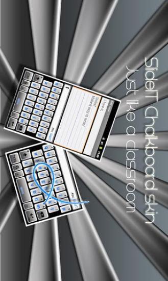 黑板键盘主题