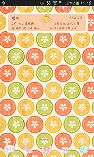 平铺小橘片91主题桌面免费