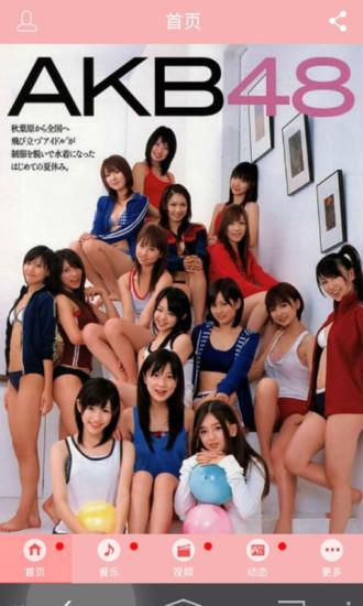 AKB48剧场