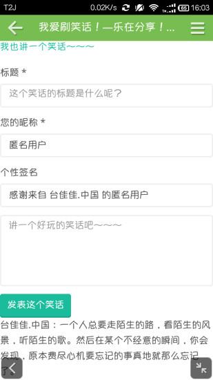 玩免費書籍APP|下載台佳佳中国 app不用錢|硬是要APP