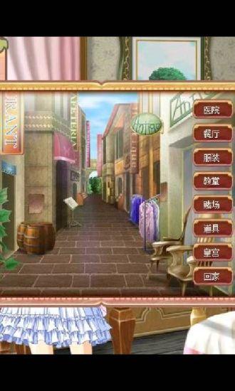 美少女成长计划中文版
