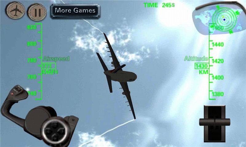 飞机驾驶模拟器