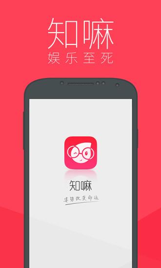 葛洪(东晋道教学家、化学家、医药学家)_百度百科
