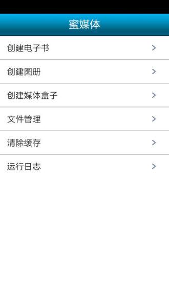 臉書擬推新app 新聞推播一把抓| 即時新聞| 20151015 | 蘋果日報